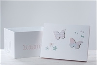 """BAPTISM WOODEN BOX """"BUTTERFLY"""""""