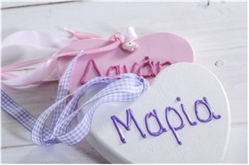 WOODEN DECORATED HEART