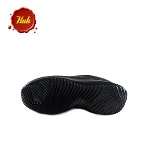Skechers Bounder-Rinstet M