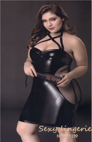 Sexy Vinyl Dress Plus Size
